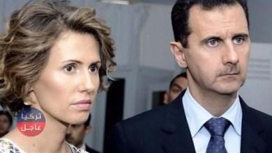 أسماء الأسد تصاب بالسرطان الخبر الأقوى لهذا اليومأسماء الأسد تصاب بالسرطان الخبر الأقوى لهذا اليوم