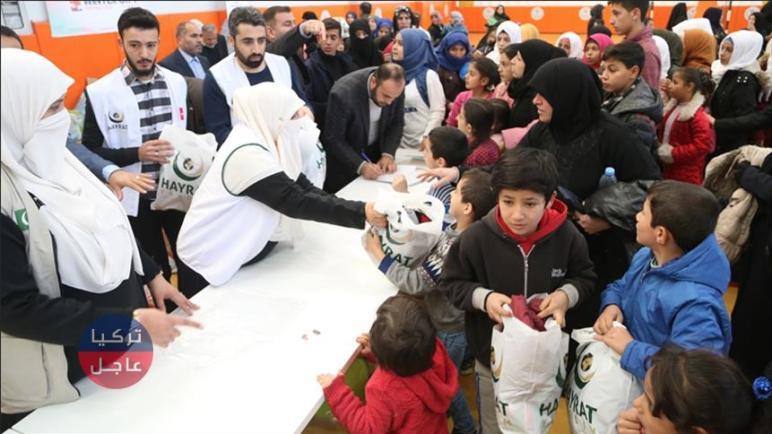 مساعدات باكستانية لأطفال سوريين بتركيا