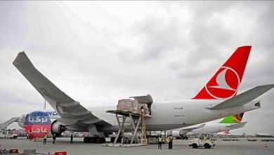 آثار إسطنبول إلى طوكيو بوساطة الخطوط الجوية التركية