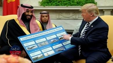 فيديو لترامب يكشف أموراً خطيرة .. سنفعل بالسعودية كما فعلنا بالعراق (فيديو)