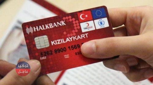 Photo of الاتحاد الأوروبي يطلق تصريحاً حول المساعدات للاجئين السوريين في تركيا