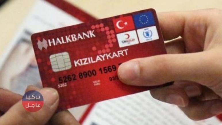 الاتحاد الأوروبي يطلق تصريحاً حول المساعدات للاجئين السوريين في تركيا