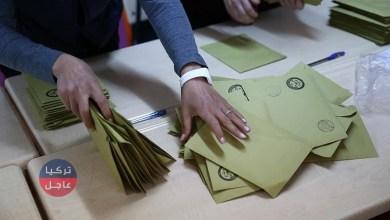 عاجل الانتخابات التركية: تزوير للأحزاب المعارضة في أنقرة والحزب الحاكم سيطعن