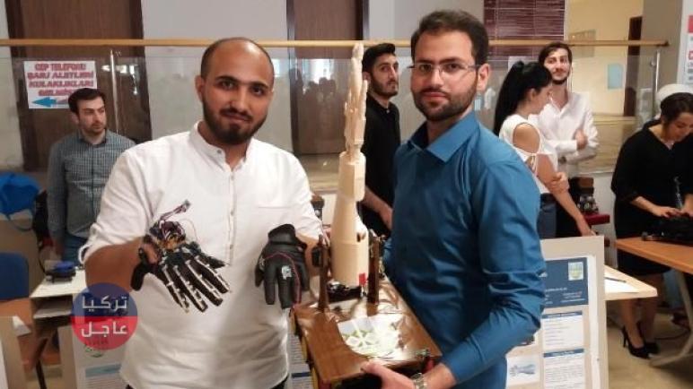 اليد أو الذراع الكهربائية المتحركة مشروع تخرج لسوريين في جامعة كارابوك يثير دهشة الأتراك