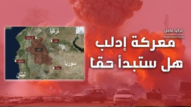 سبوتنيك الروسية تؤكد أن جيش النظام سيبدأ معركة إدلب قريباً
