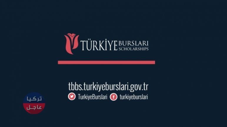 منحة مالية سبارك للطلاب الأجانب في تركيا بدأت من اليوم