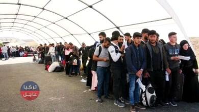 موقع تركي يكشف عدد المغادرين أمس السبت من معبر أونجوبينار في ولاية كلس