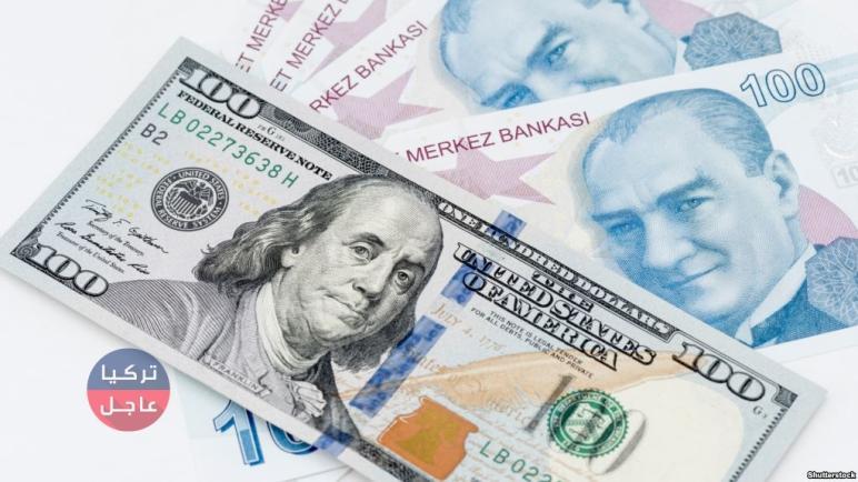 بعد تخطيه الـ 6 ليرات للدولار الواحد .. الدولار يعود للانخفاض أمام الليرة التركية واليكم النشرة اليوم السبت