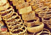 الذهب يرتفع في تركيا وإليكم نشرة الأسعار اليوم الجمعة 17/5/2019م.