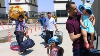 آلية لدعم العودة الطوعية للمهاجرين تكشف عنها تركيا .. تعرف على التفاصيل