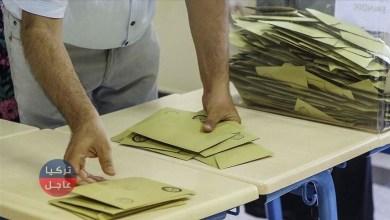 بدء فرز الأصوات بعد انتهاء الاقتراع في انتخابات الإعادة في إسطنبول