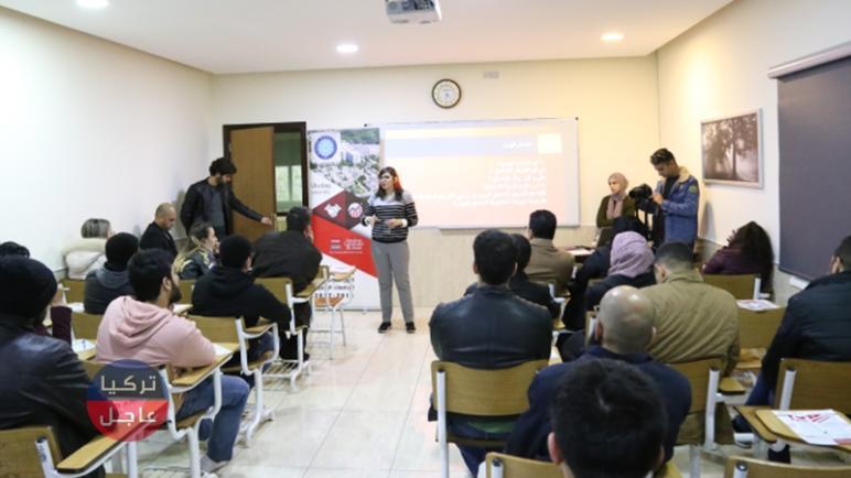 هام للطلاب السوريين في تركيا اعلان من جمعية اللاجئين التركية