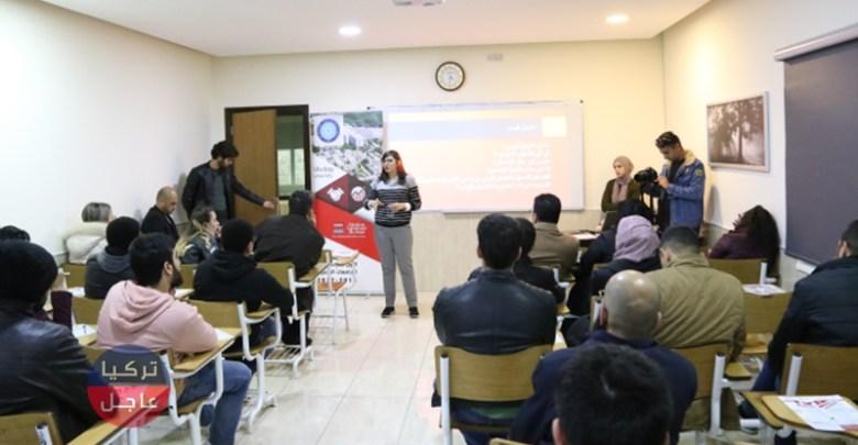 Photo of هام للطلاب السوريين في تركيا اعلان من جمعية اللاجئين التركية