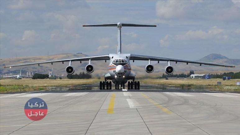 """الطائرة الروسية السادسة محمّلة بمعدات """"إس400"""" تحط في أنقرة"""