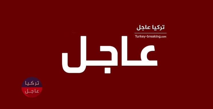 عاجل الطيران الحربي التركي يدخل الأجواء السورية ويحلق فوق خان شيخون