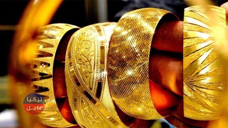 عاجل جاءت أسعار الذهب في تركيا اليوم الإثنين 19/8/2019م