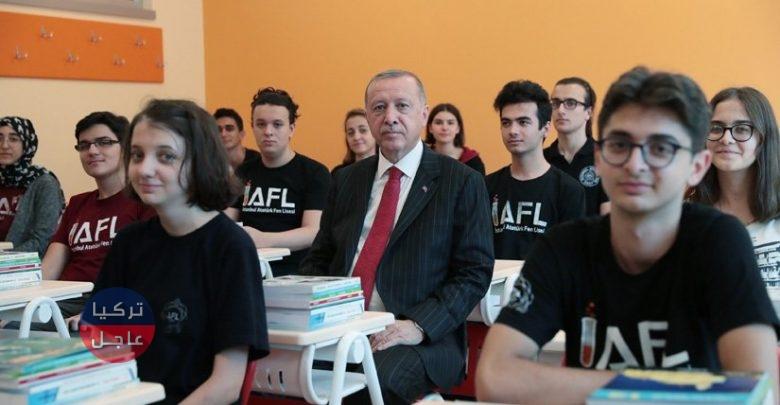 تغييرات جذرية في المدارس التركية مع بدء العام الدراسي الجديد