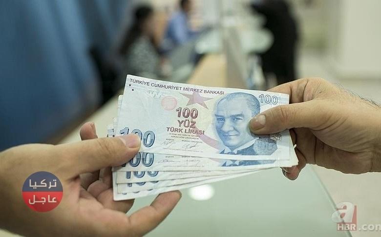 عاجل سعر صرف الليرة التركية مقابل العملات اليوم الجمعة 20/9/2019م.