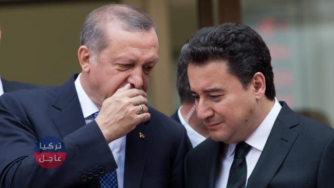 مسؤول سابق في حزب أردوغان يكشف عن تشكيل حزب سياسي جديد