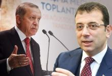 أردوغان يصدر مرسوماً رئاسياً رداً على قرار رئيس بلدية إسطنبول أكرم إمام أوغلو