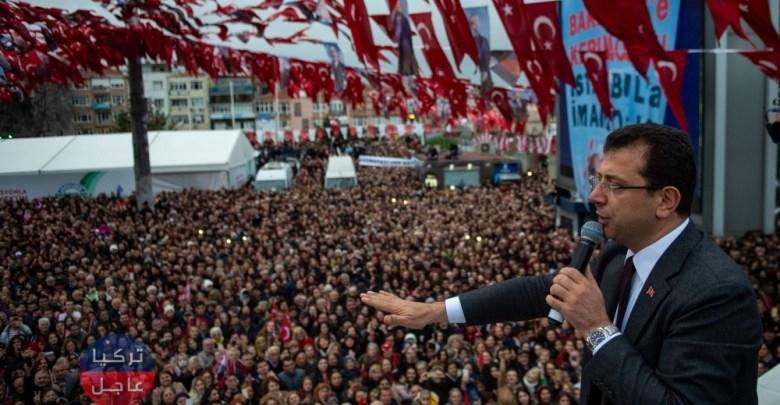 Photo of تكلفة انتخابات بلدية إسطنبول المعادة أرقام ضخمة تُكشف لأول مرة