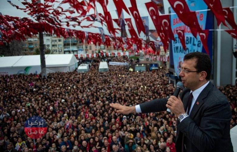 تكلفة انتخابات بلدية إسطنبول المعادة أرقام ضخمة تُكشف لأول مرة