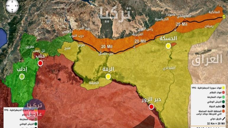 الحكومة السورية المؤقتة تكشف عن خطتها بشأن المنطقة الآمنة