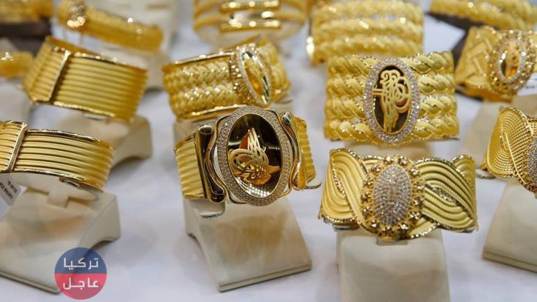 عاجل ارتفاع أسعار الذهب في تركيا اليوم الإثنين 14/10/2019م