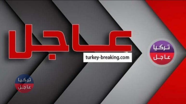 عاجل: رقعة الاشتباكات تتسع والجيش التركي يفتح جبهات جديدة