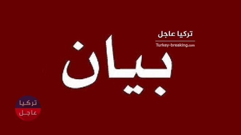 هام بيان صادر عن والي إسطنبول يحذر سكان المدينة من القادم