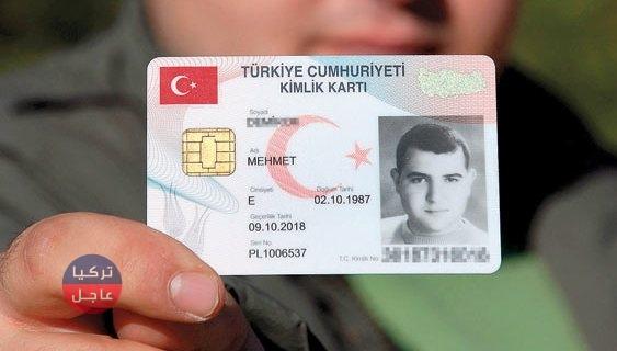 Photo of إلغاء ملف الكثير من العالقين في المرحلة الرابعة للجنسية الإستثنائية التركية وصمت للسلطات