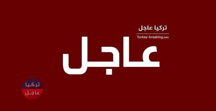 Photo of عاجل انهيار جديد لسعر صرف الليرة السورية مقابل العملات اليوم الأربعاء في دمشق وإدلب