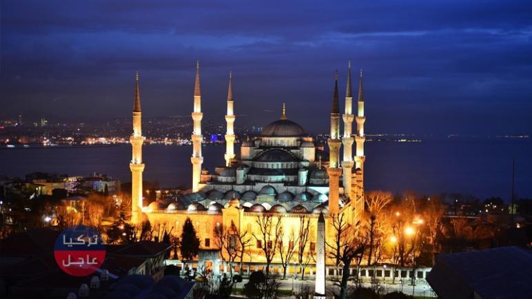موعد شهر رمضان وعيد الفطر 2020 م في تركيا تركيا عاجل