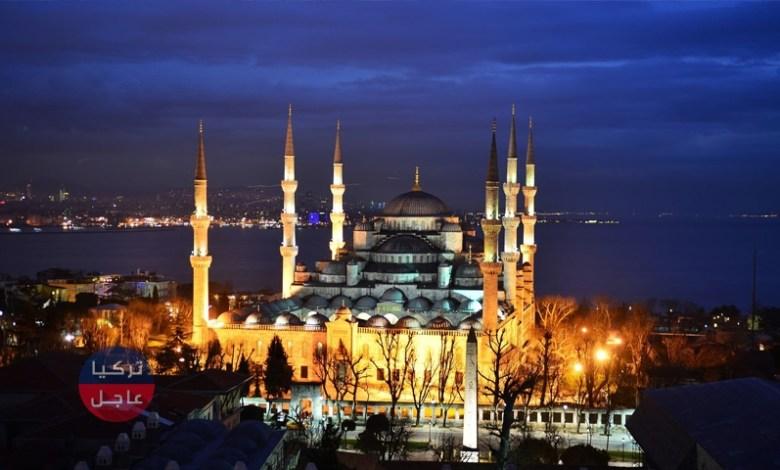 Photo of موعد شهر رمضان وعيد الفطر 2020 م في تركيا