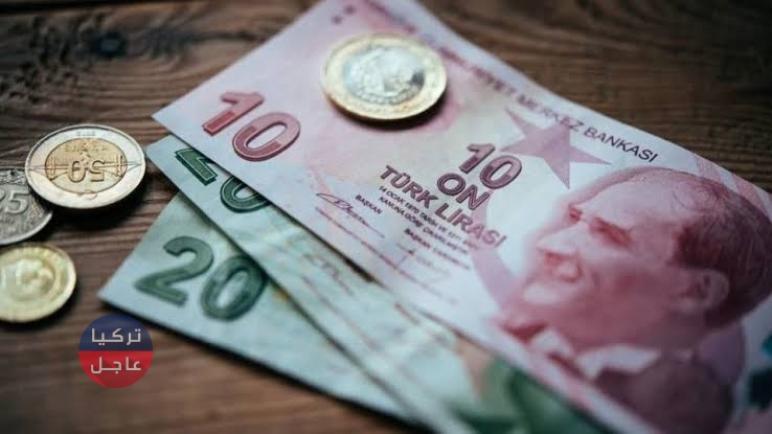 عاجل سعر صرف الليرة التركية اليوم الثلاثاء ٣ كانون الاول