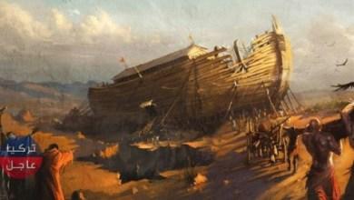 Photo of العثور على سفينة عيسى (يسوع) عليه السلام وفيها نبيذ وزيت زيتون (صور+فيديو)