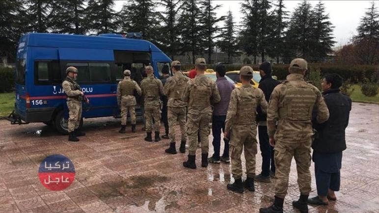 ضبط مهاجرين غير شرعيين في ولاية أدرنة غربي البلاد بينهم سوريين