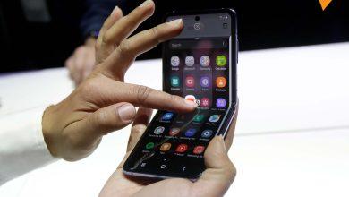 غلاكسي زد فليب Samsung Z Flip الهاتف القابل للطي مفاجئة مذهلة (شاهد بالفيديو)