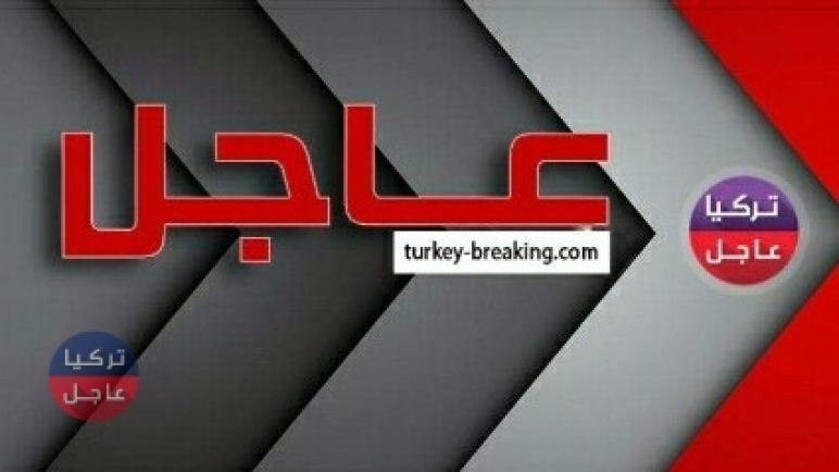 سعر صرف الليرة السورية اليوم السبت في دمشق وإدلب