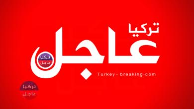 عاجل: عدد الاصابات والوفيات بفيروس كورونا في تركيا اليوم الخميس
