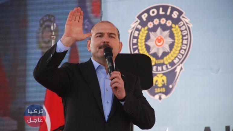 عاجل: وزير الداخلية يعلن عن غرامة مالية كبيرة ستطال هذه الفئة