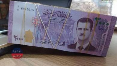 سعر صرف الليرة السورية منتصف اليوم الجمعة اول أيام رمضان