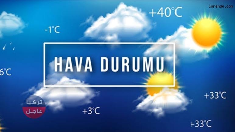 جاءت توقعات حالة الطقس في تركيا اليوم الاثنين