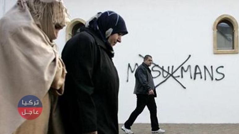 كتابات ضد الاسلام والمسلمين على جدران مسجد في فرنسا