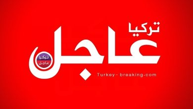 عاجل: عدد الاصابات والوفيات بفيروس كورونا في تركيا اليوم الإثنين