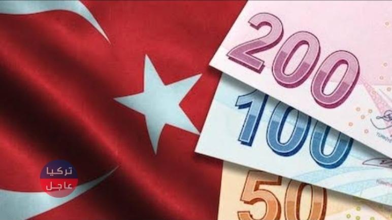تصريف الدولار وسعر صرف الليرة التركية مع أخر ايام عيد الفطر