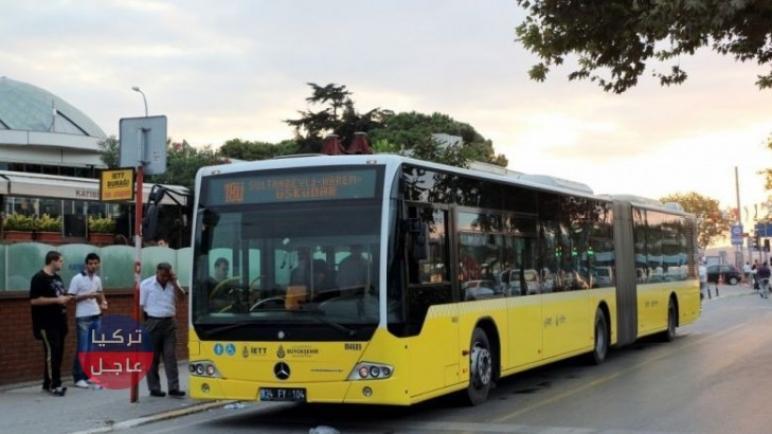 اسطنبول.. حزمة من التدابير للحد من الازدحام في وسائل النقل العامة