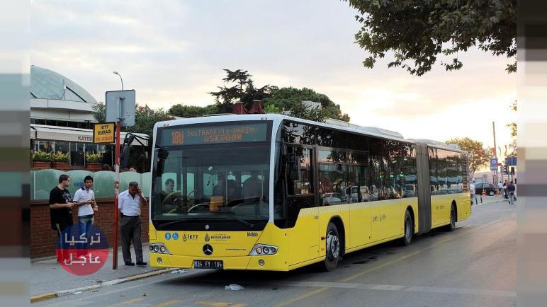 السبب الحقيقي لرفع ثمن تذاكر الحافلات إلى الضعف في تركيا