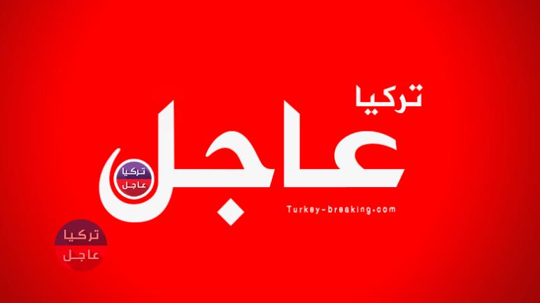 عاجل القنصلية السورية في تركيا تقرر اعادة تفعيل حجز المواعيد بعد ايقافه بسبب كورونا