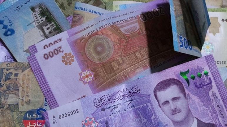 سعر صرف الليرة السورية اليوم الجمعة 26/6/2020